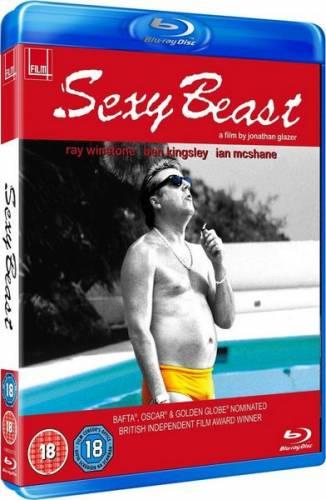 Сексуальная тварь / Sexy Beast (2000)