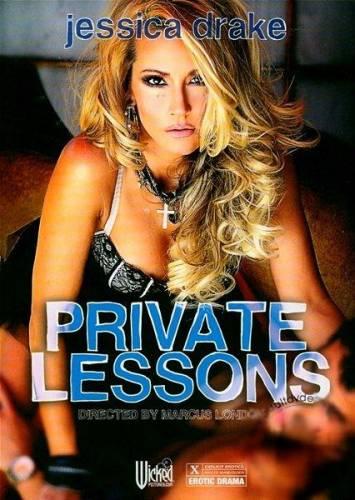 Частные Уроки / Private Lessons (CENSORED)