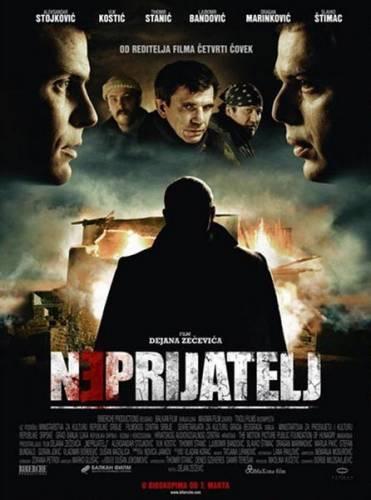 Neprijatelj / Враг / The Enemy (2011)