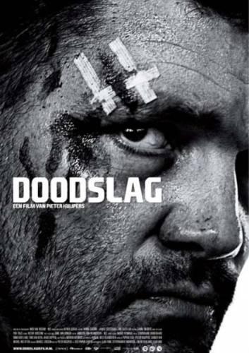 Убийство / Doodslag (2012)